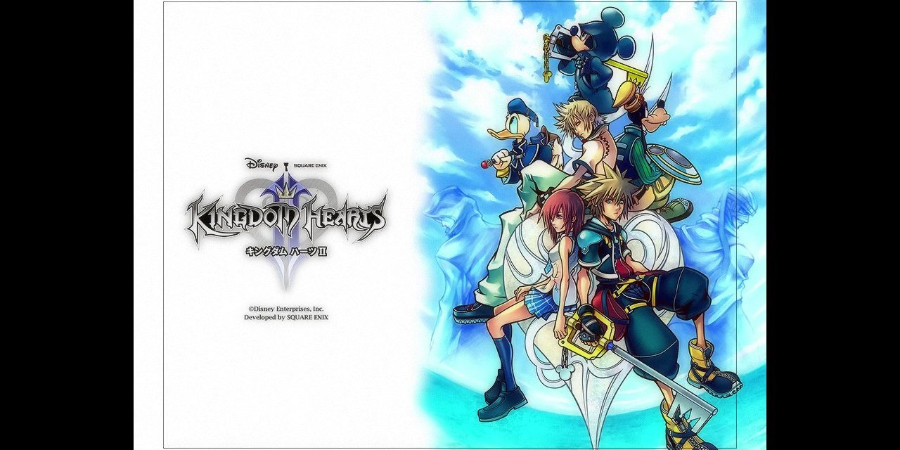 Kingdom Hearts 2 Cheats And Unlockables