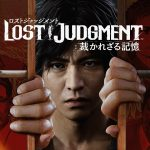 Lost Judgment Trailer