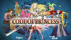 Code of Princess Cheats and Tips